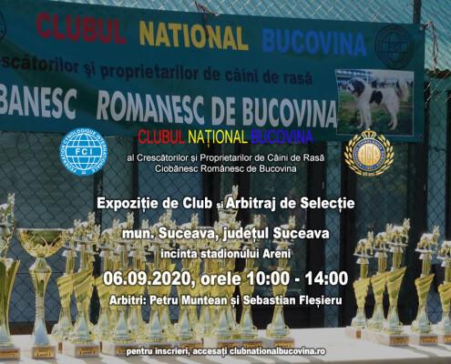 expo-2020-09-06
